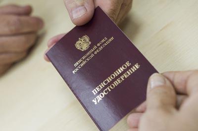 Единовременная январская выплата по5000 руб. пенсионерам: подавать заявления ненужно