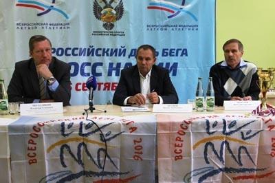 Всероссийский день бега пройдет вРеспублике Алтай