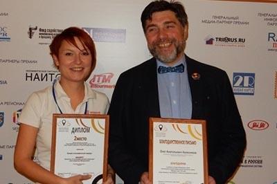 Татарстанские проекты победили в областном конкурсе Всероссийской премии «Маршрут года»
