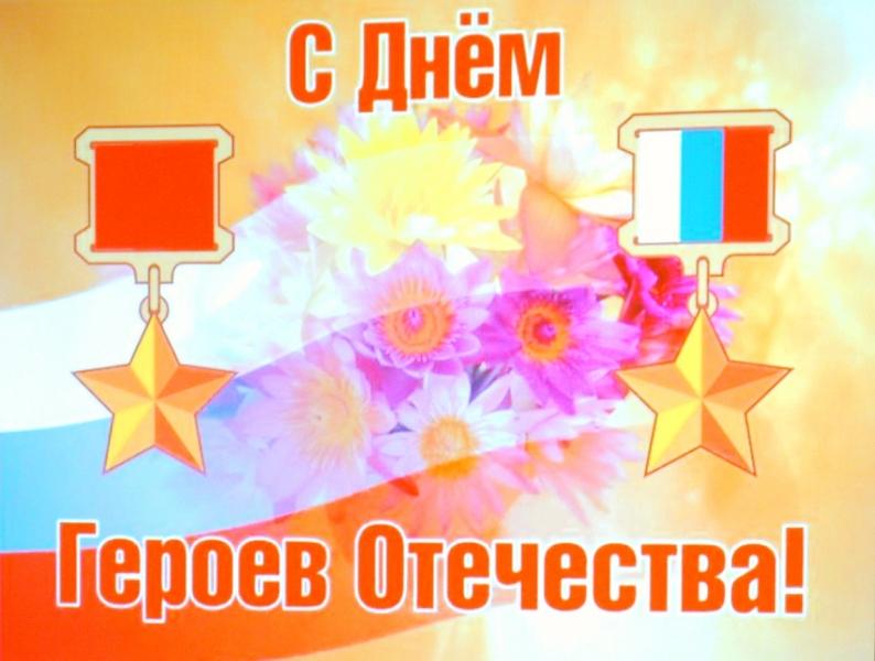 Родственники кировских Героев Отечества встречаются сполпредом Президента
